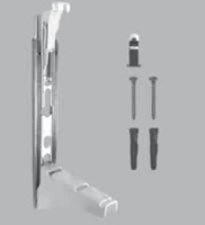 Zawieszenie szynowe monclac mca-q typ 33 do grzejników płytowych bez zaczepów o wysokości 200 mm typu (kpl. 1 szt.) az02bw1mc2003301